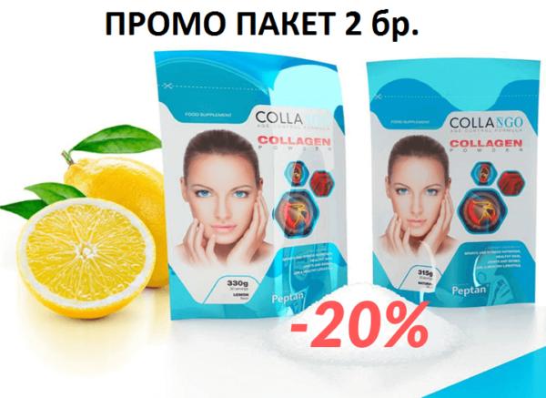 промо пакет колаген