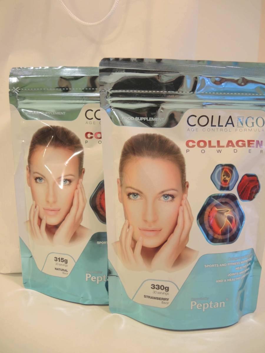 Промо пакет - колаген Collango